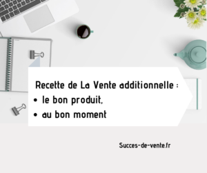 règle de la vente additionnelle